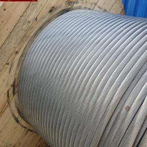 Провода ACSR 210/35