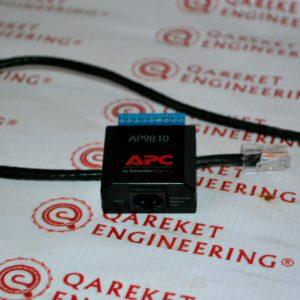 APC дополнительный блок ввода-вывода | AP9810